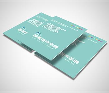 兴发娱乐,兴发娱乐网址,兴发娱乐官网画册设计