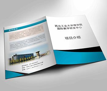兴发娱乐,兴发娱乐网址,兴发娱乐官网宣传画册设计