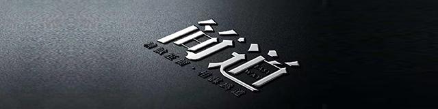 你的logo,是否真的代表了你的品牌?