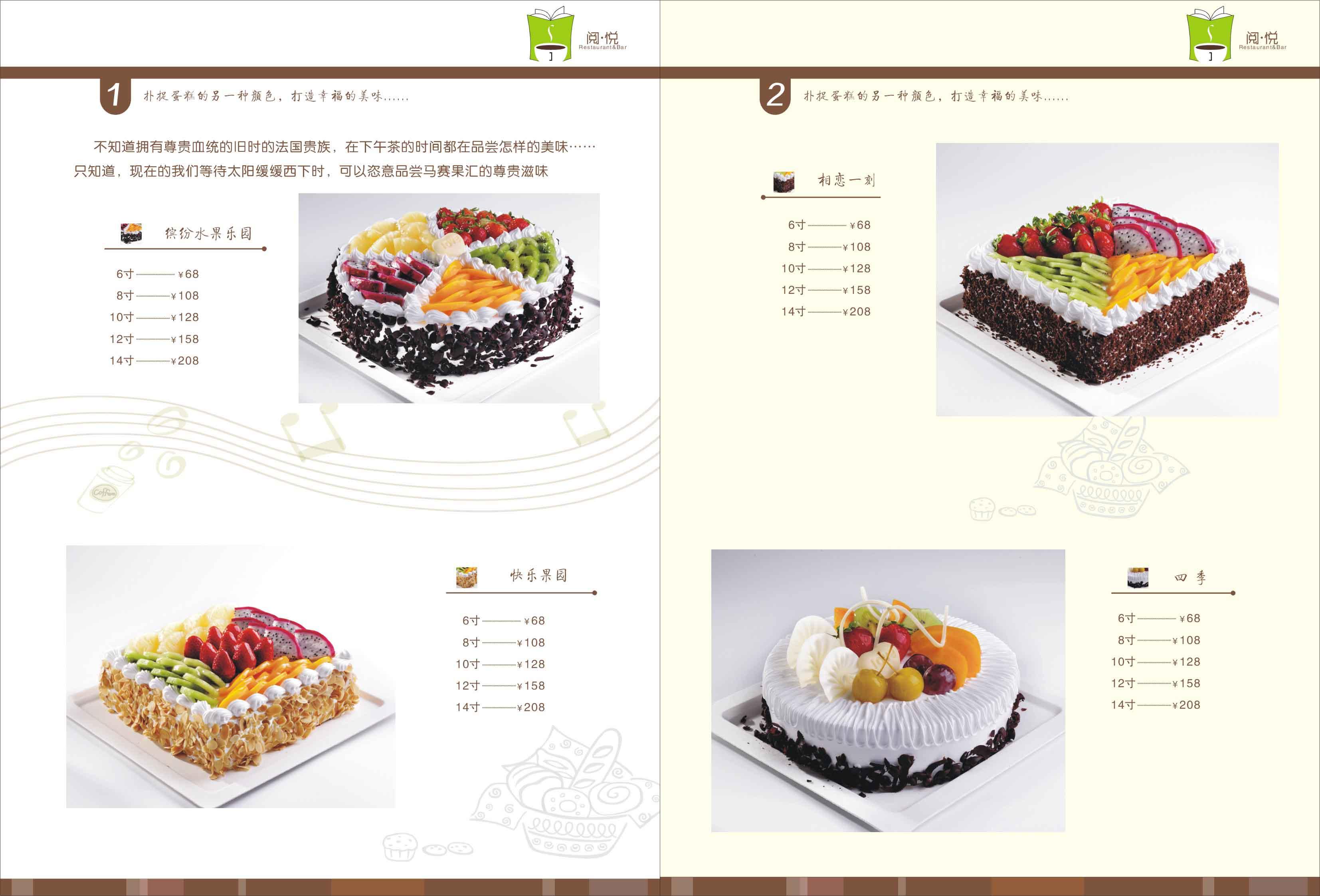 产品宣传画册设计