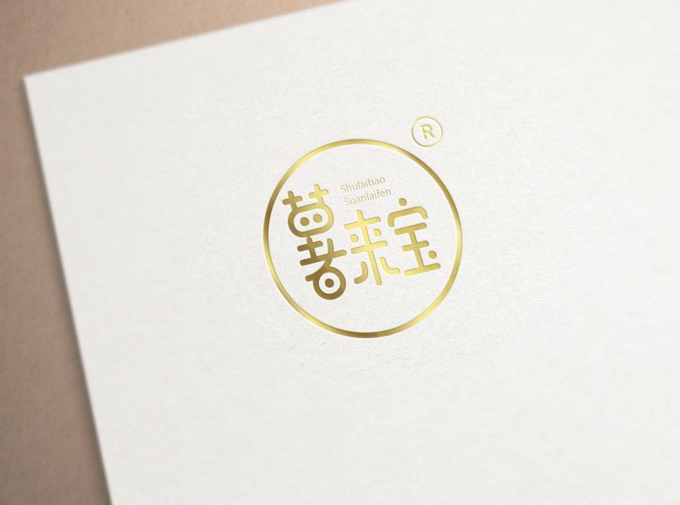 兴发娱乐,兴发娱乐网址,兴发娱乐官网logo设计公司