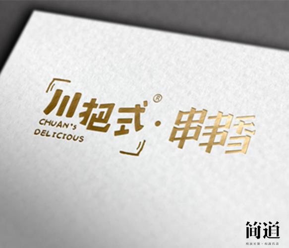 兴发娱乐,兴发娱乐网址,兴发娱乐官网logo设计
