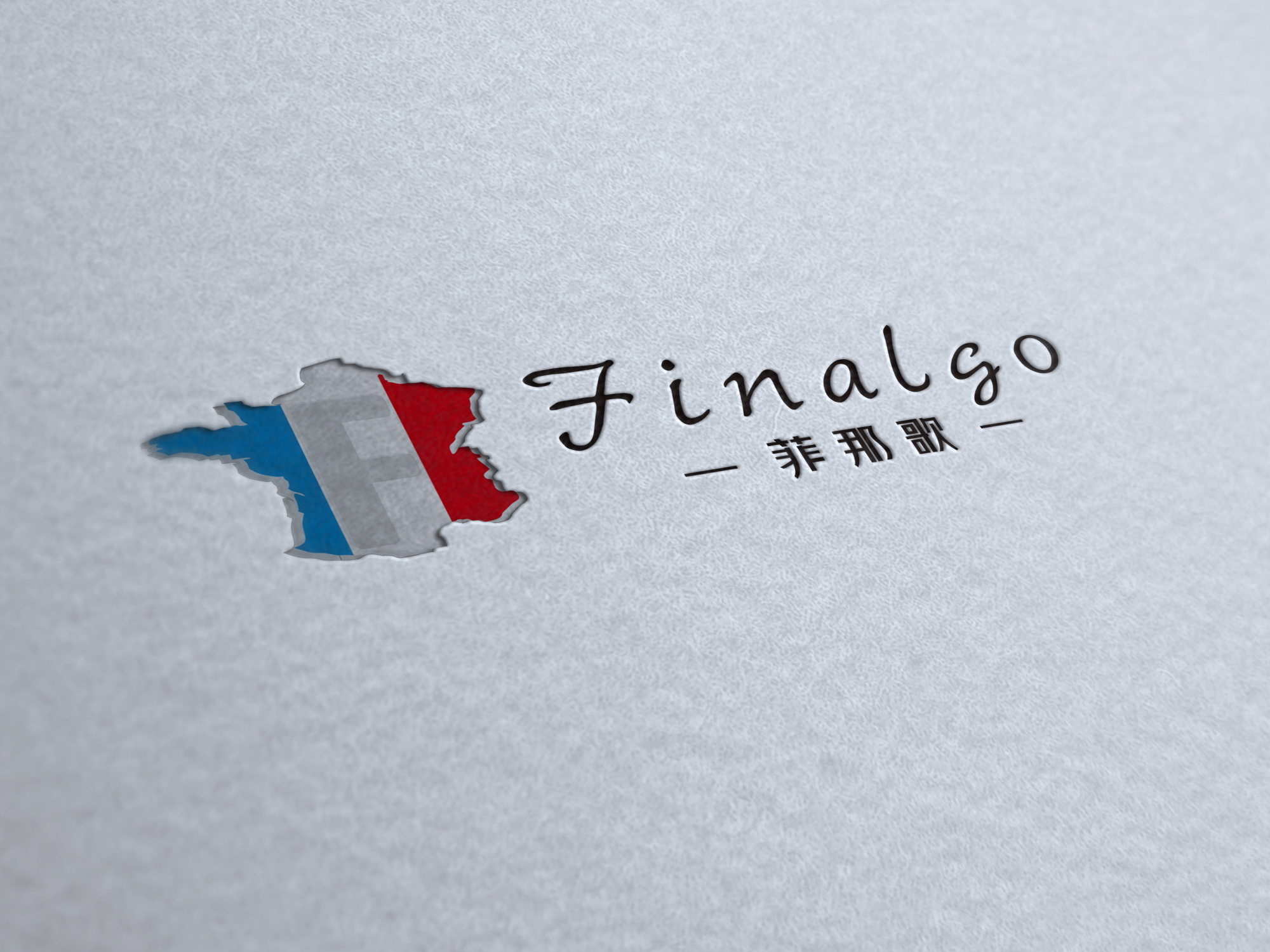兴发娱乐,兴发娱乐网址,兴发娱乐官网企业logo设计
