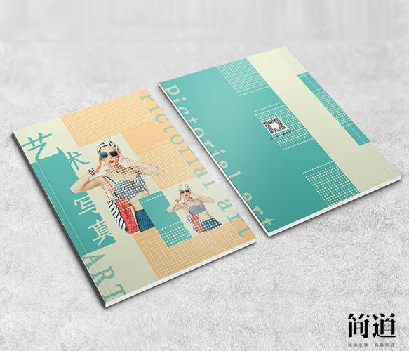 宣传画册设计公司