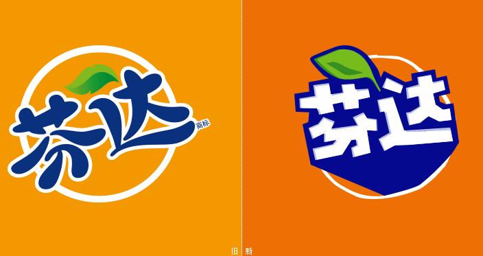 logo设计:芬达基于什么原因更新logo?
