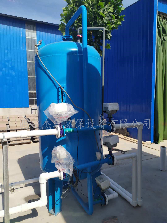 经水处理设备过滤的水去杂质留矿物质饮水问题全解决