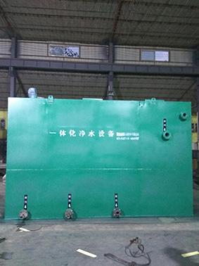 陕西农村污水处理设备选择需要考虑的问题?