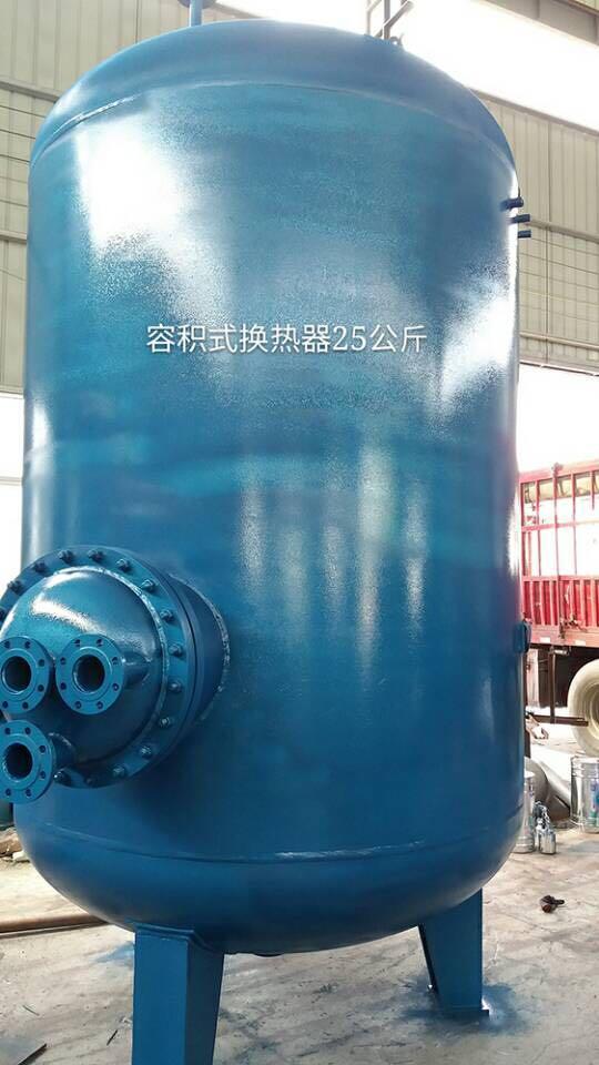 惠通賓館水處理設備案例