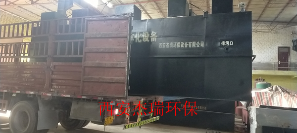 旬邑华电风电厂地埋式一体化污水处理设备