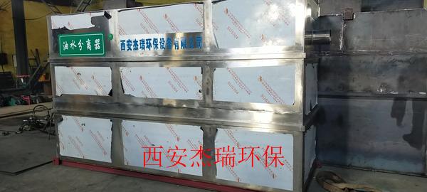 泾阳新城第一中学隔油池项目污水排放达标