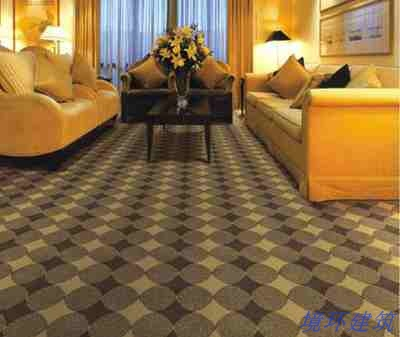 地毯清洗保洁