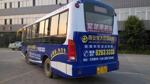 公交车车内广告优势分析