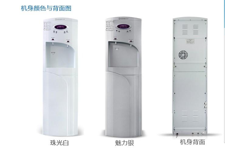 西安净水器厂家