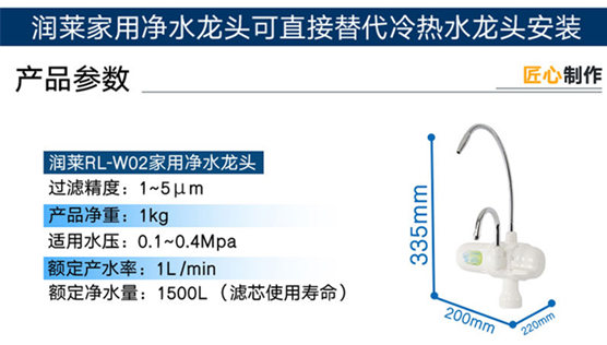 润莱龙8国际注册西安专卖
