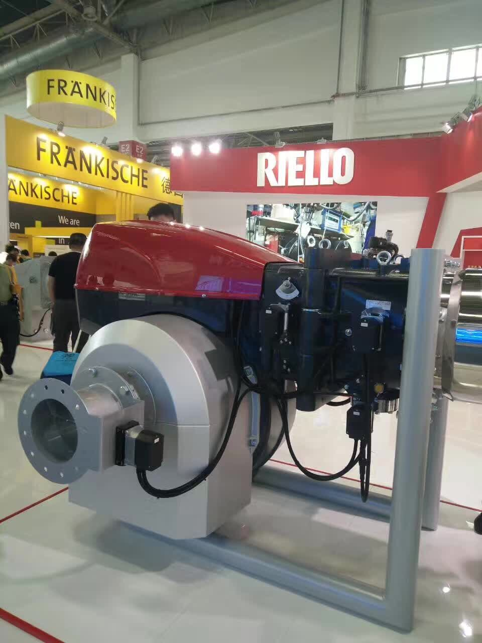 RS800E利雅路低氮燃燒器