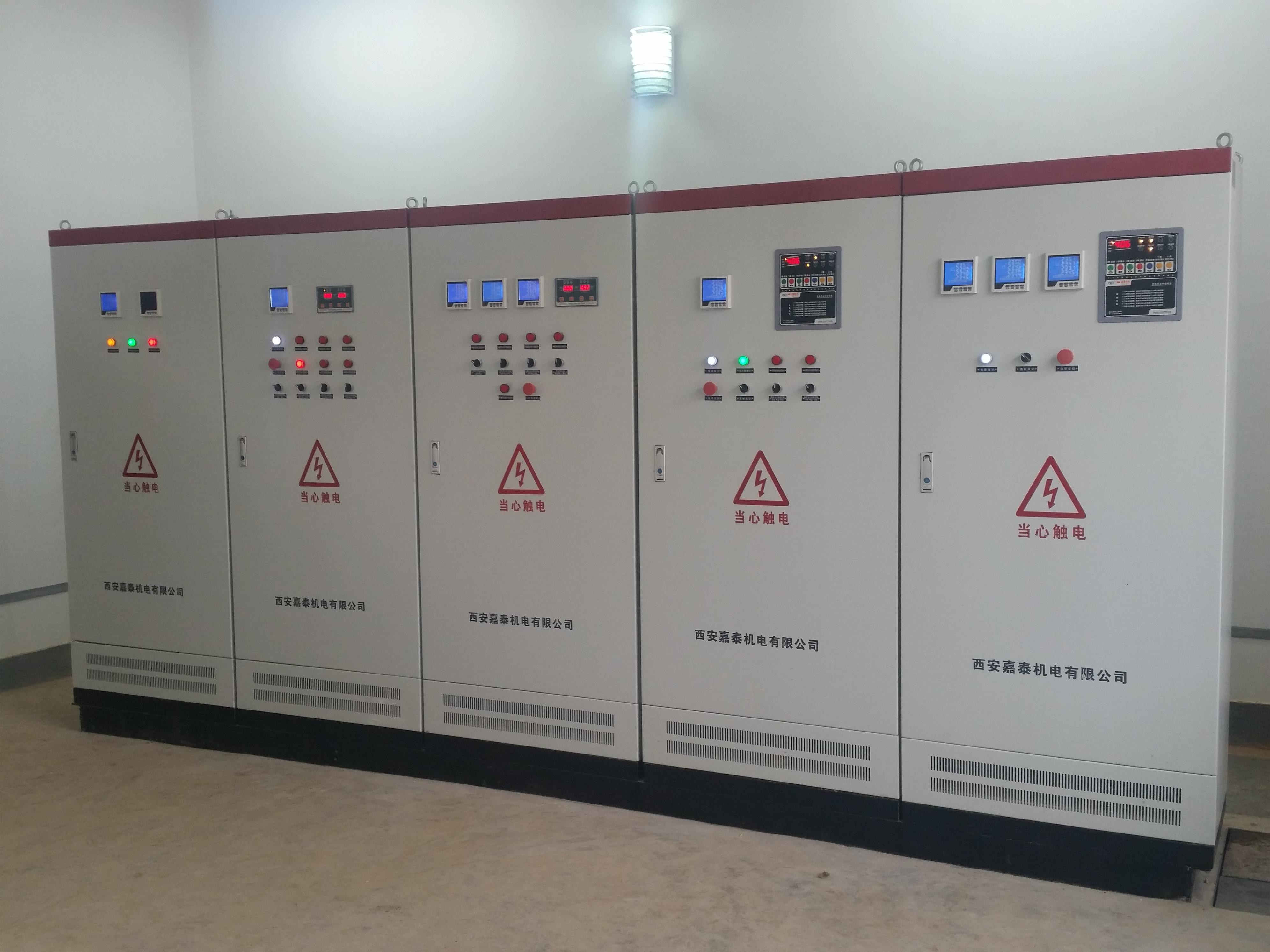 空調制冷控制柜