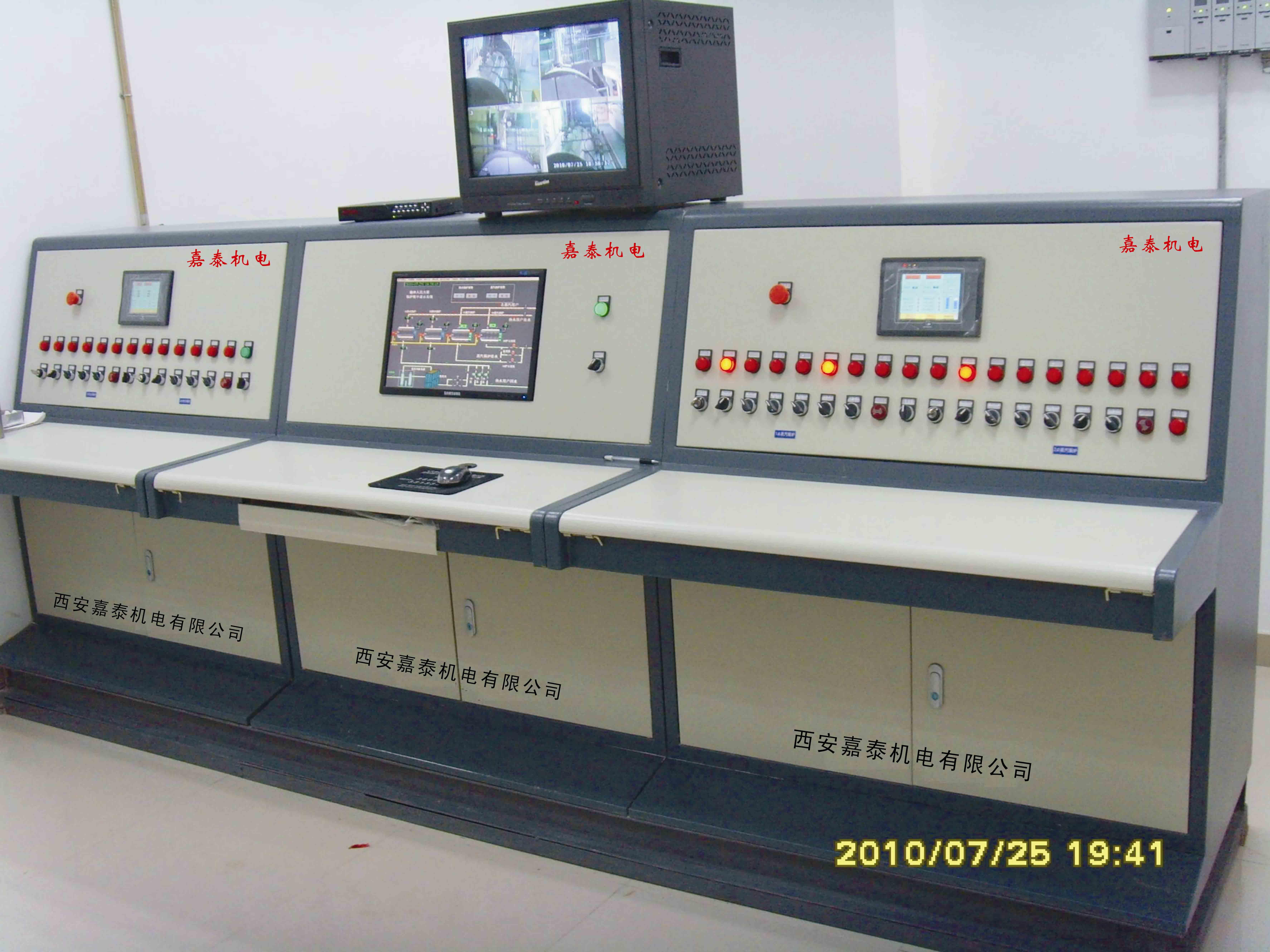燃氣鍋爐房DCS電腦群控柜