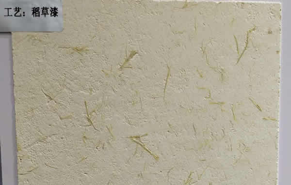 西安稻草米洞石