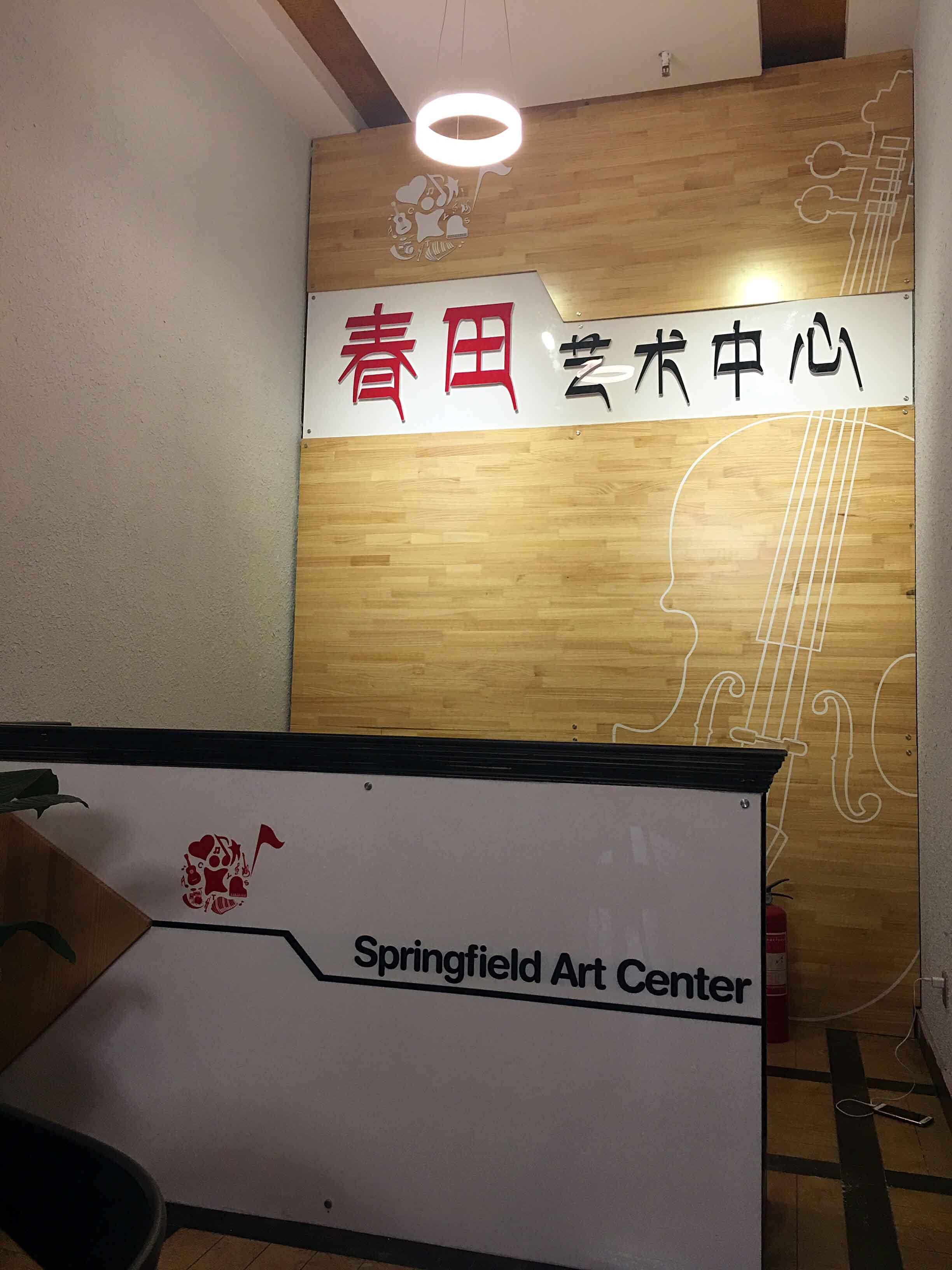 西安培训机构文化建设宣传