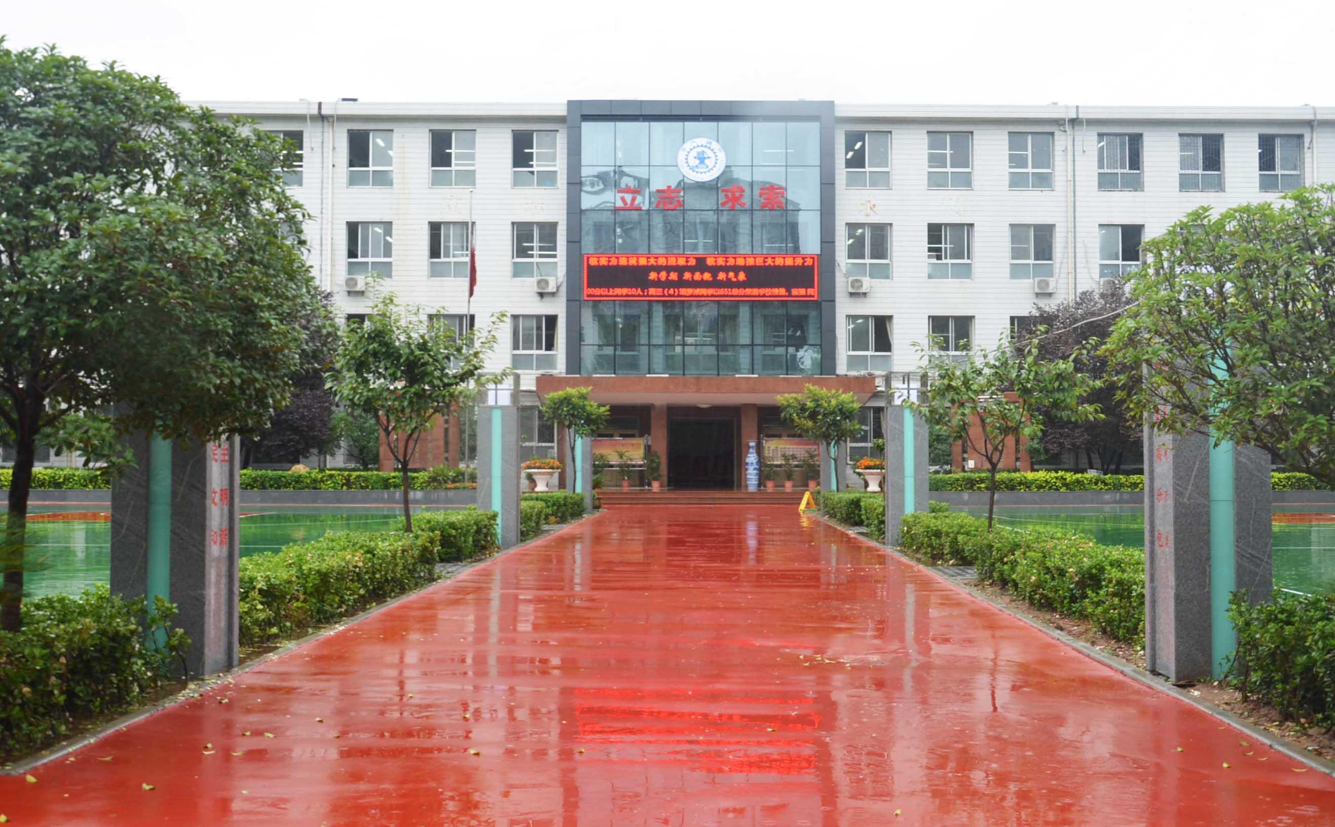 西安校园文化建设理念