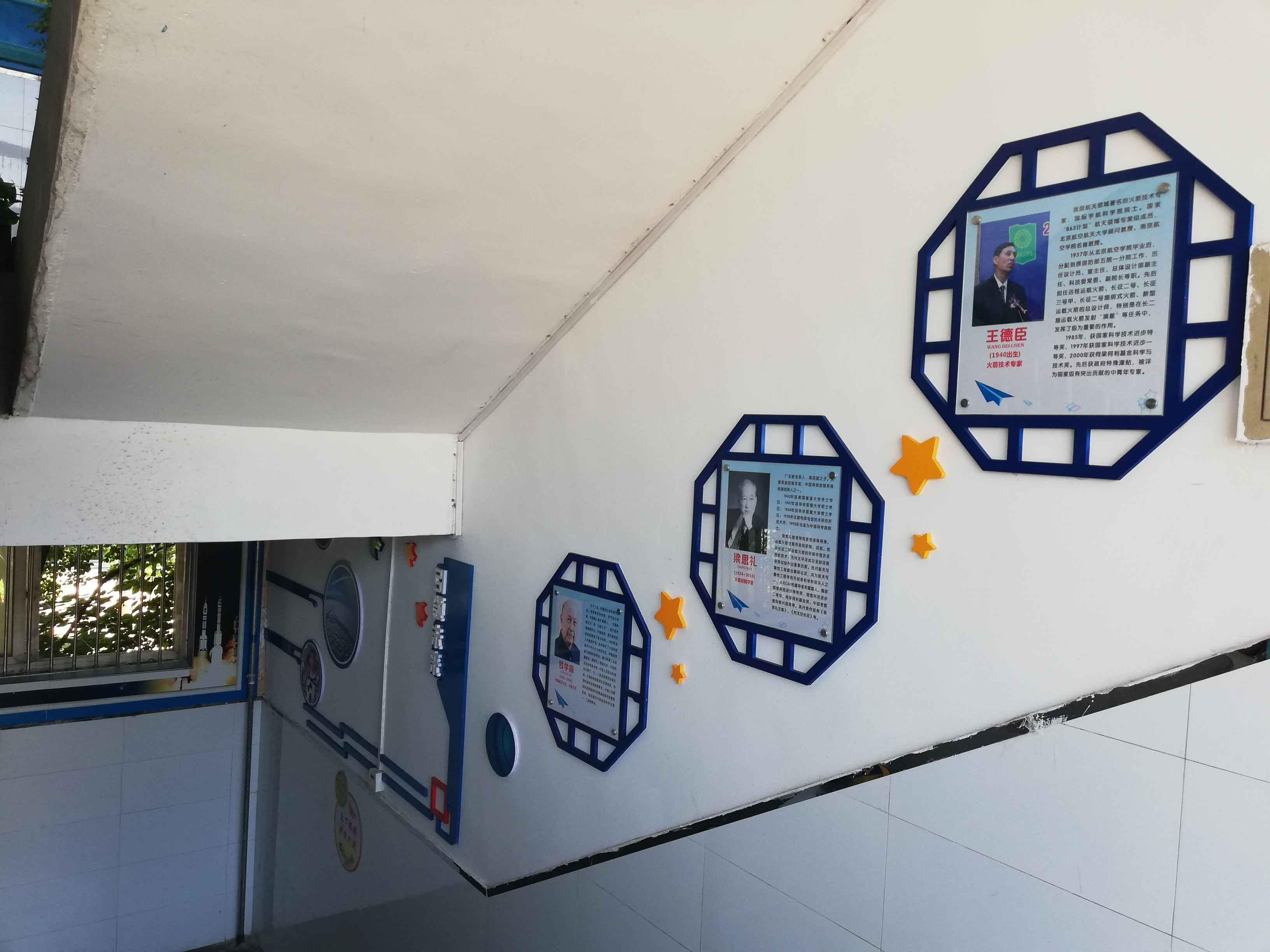 小学校园文化设计