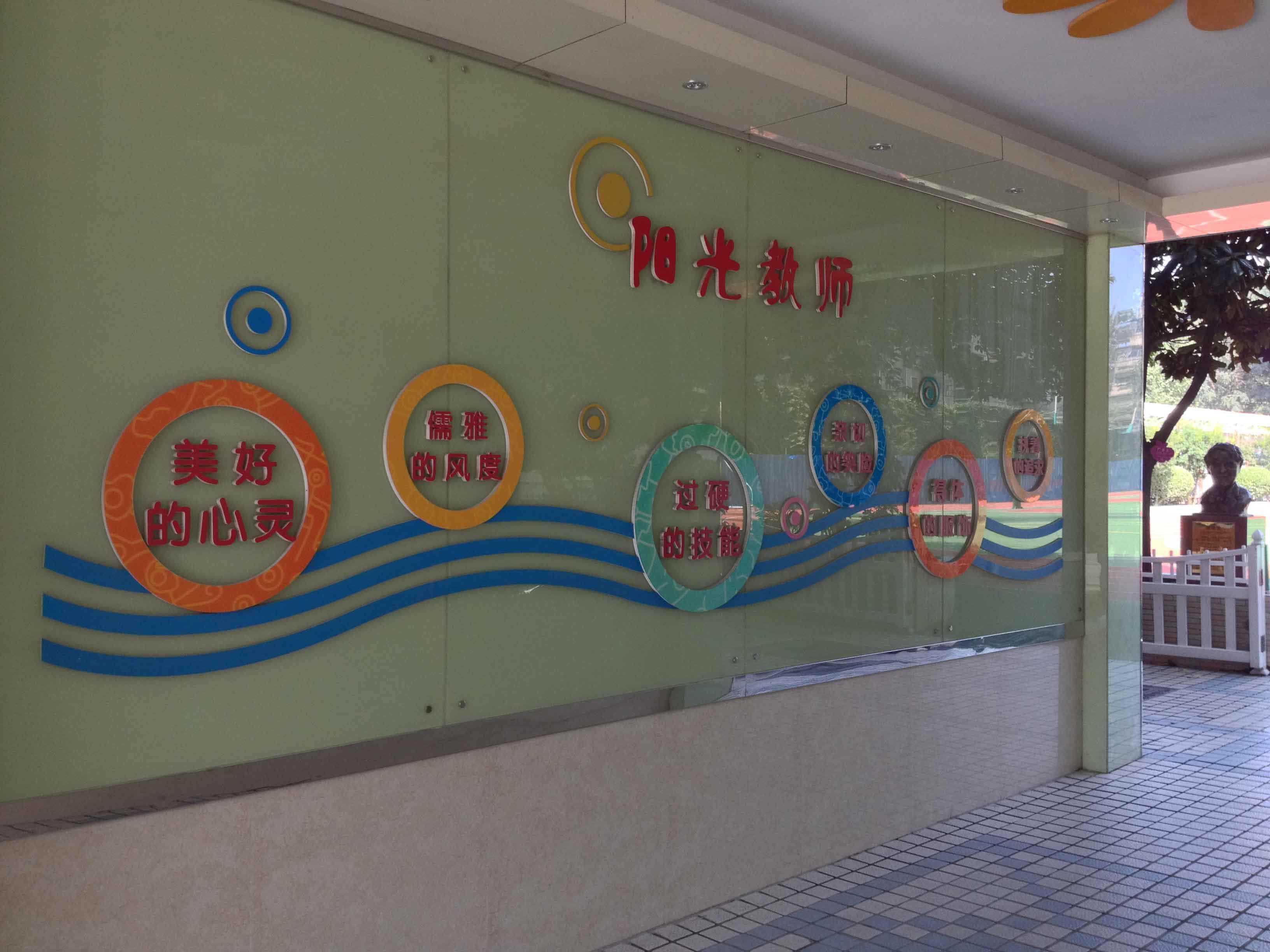 西安小学校园文化活动