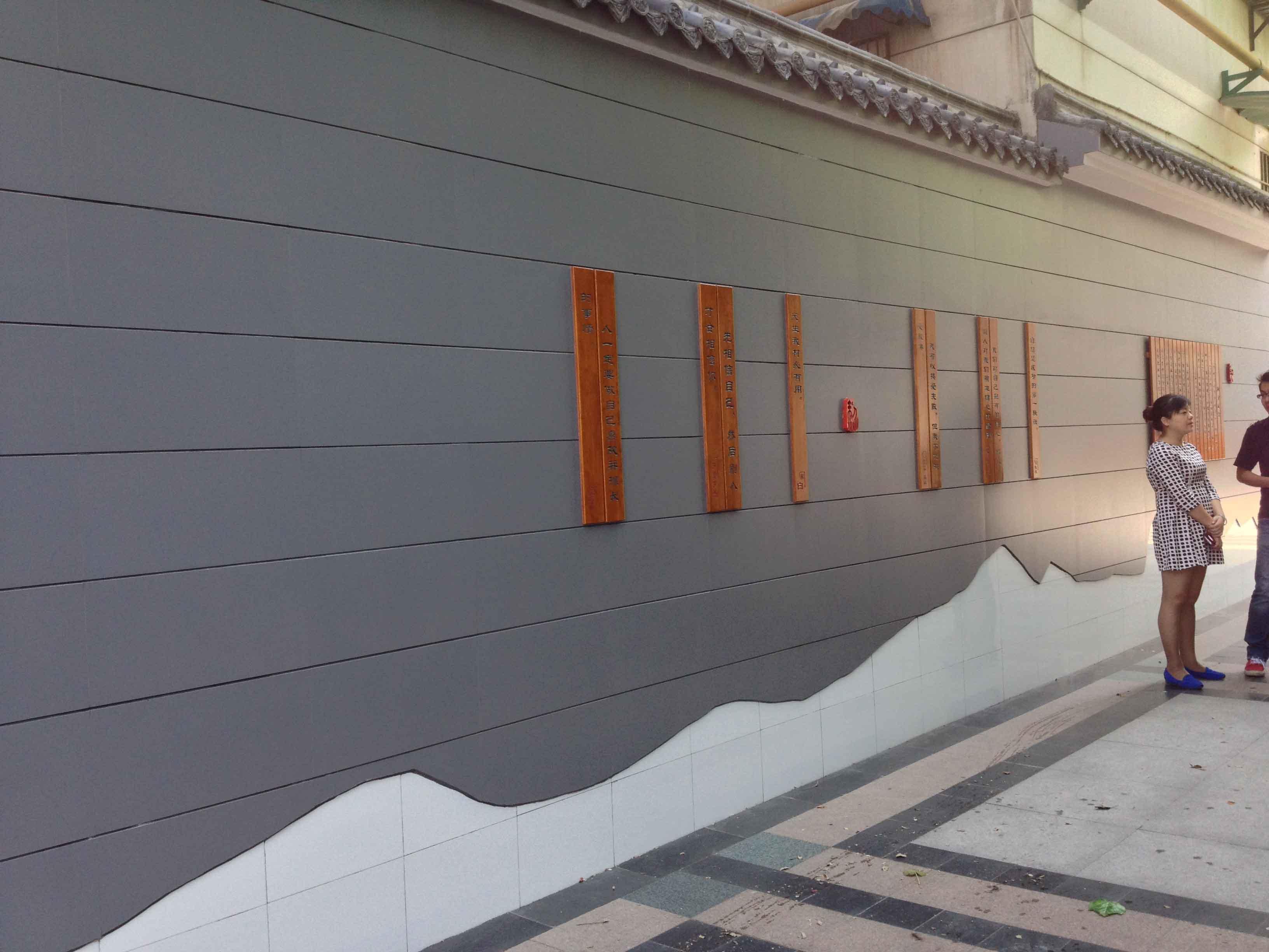 西安小学校园文化建设方案