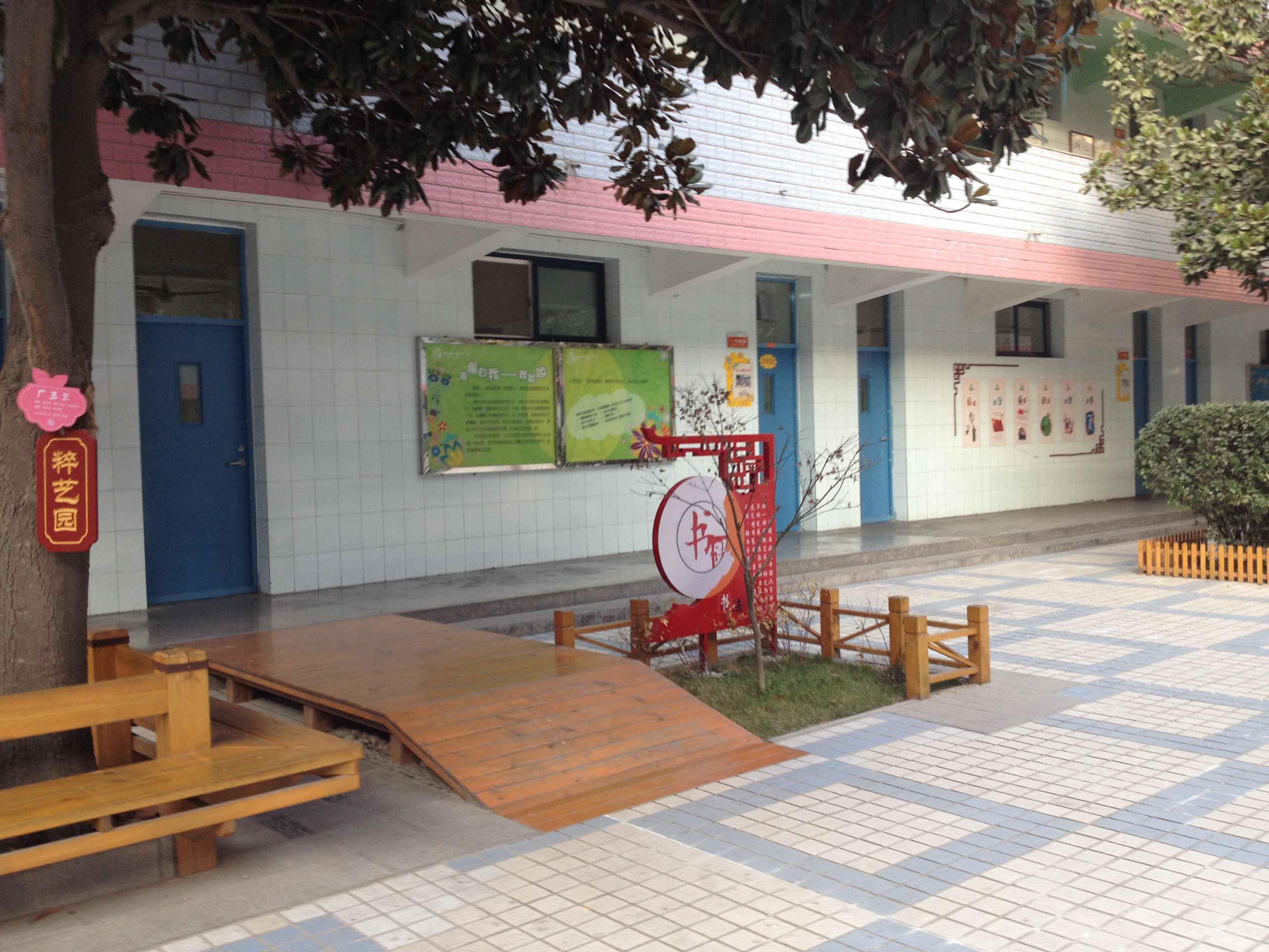 西安小学校园文化价值