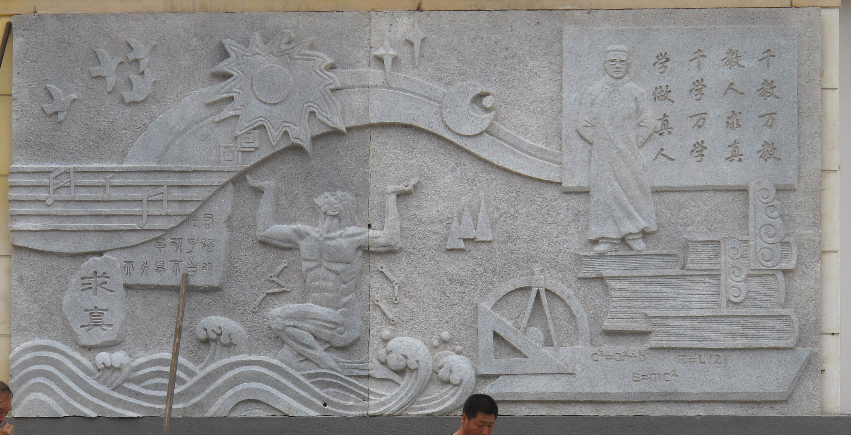 西安雕塑景观