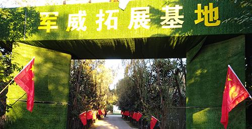 中国北京pk10