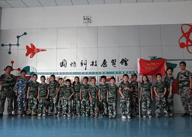 2018年軍威七天軍事夏令營