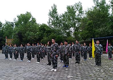 青少年军事拓展培训基地