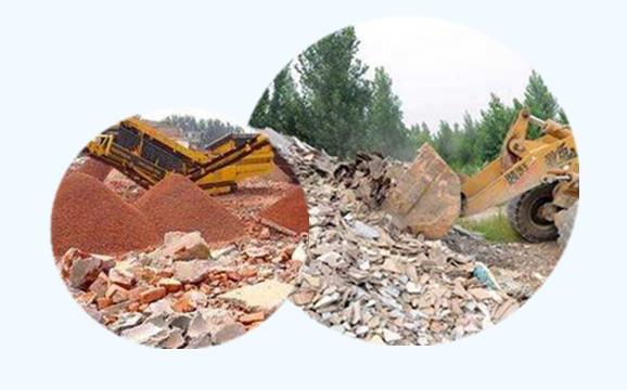 西安建筑垃圾消納