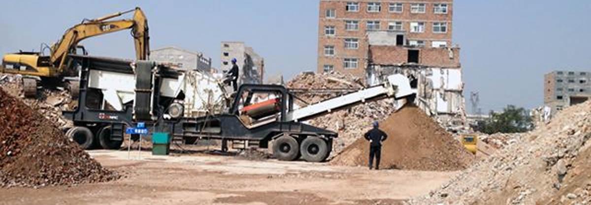 西安建筑垃圾粉碎