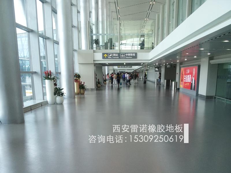 咸阳T3航站楼