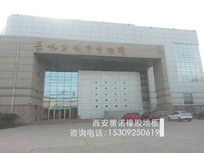 甘肃嘉裕关博物馆