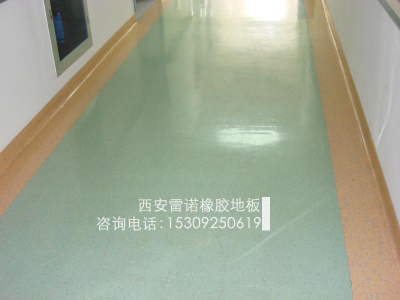 医用橡膠地板