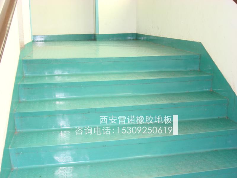 医院专用橡膠地板
