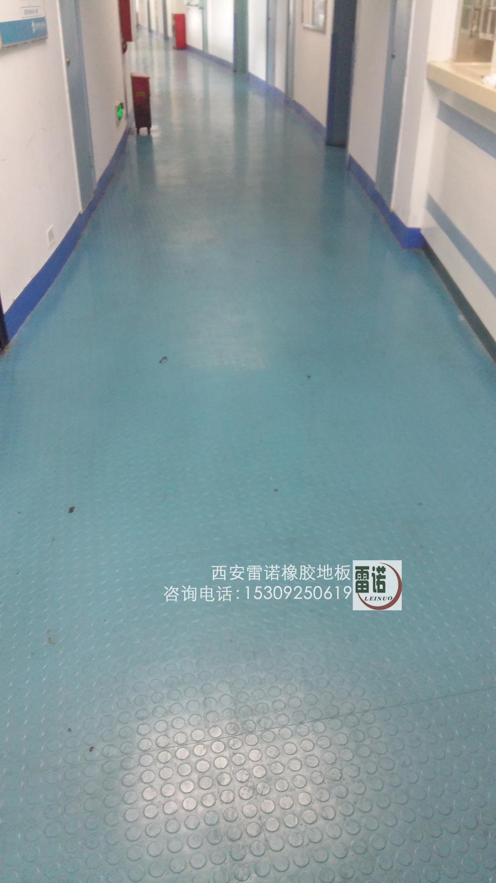 医用橡胶地板