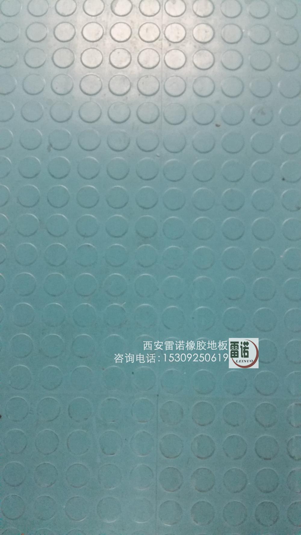 银通橡胶地板