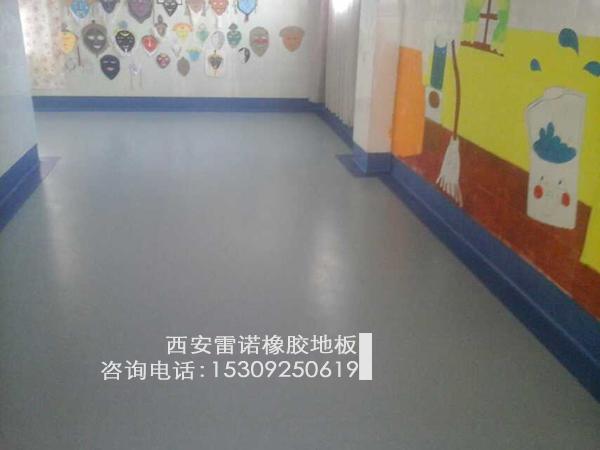 雷諾告訴您橡膠地板更適合家庭裝修