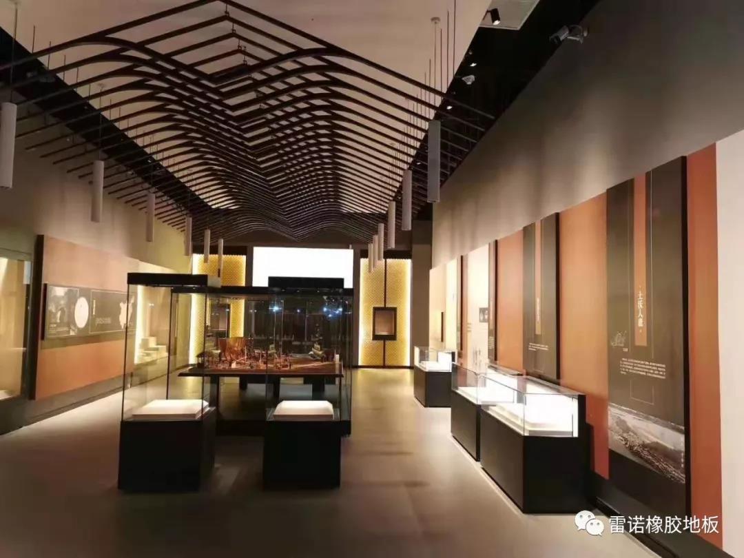 博物馆橡膠地板