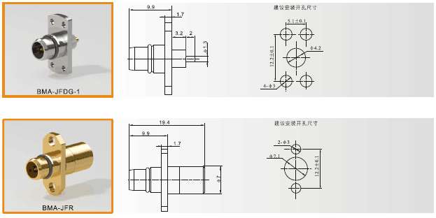 关于圆形连接器的应用事项