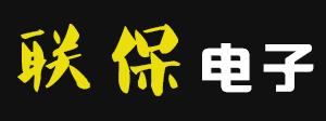 复印机京瓷2211西安联保公司售价6600元