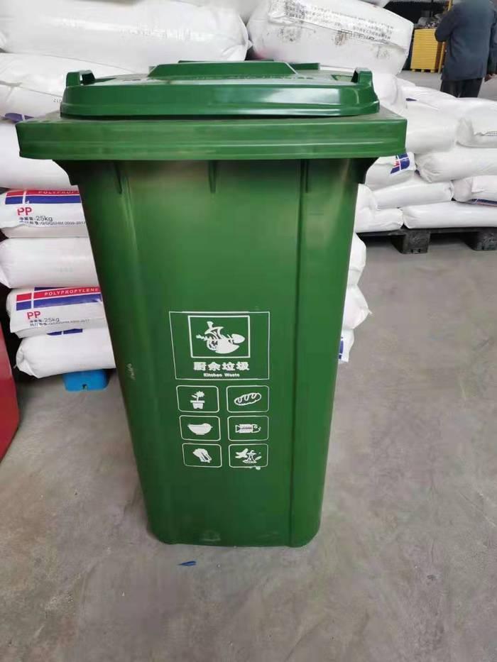 """垃圾分类成""""风口"""",塑料垃圾桶厂家销量翻倍"""