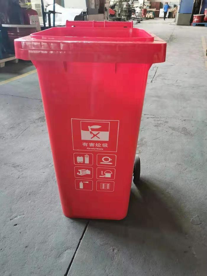 可回收垃圾和不可回收垃圾的分类垃圾箱