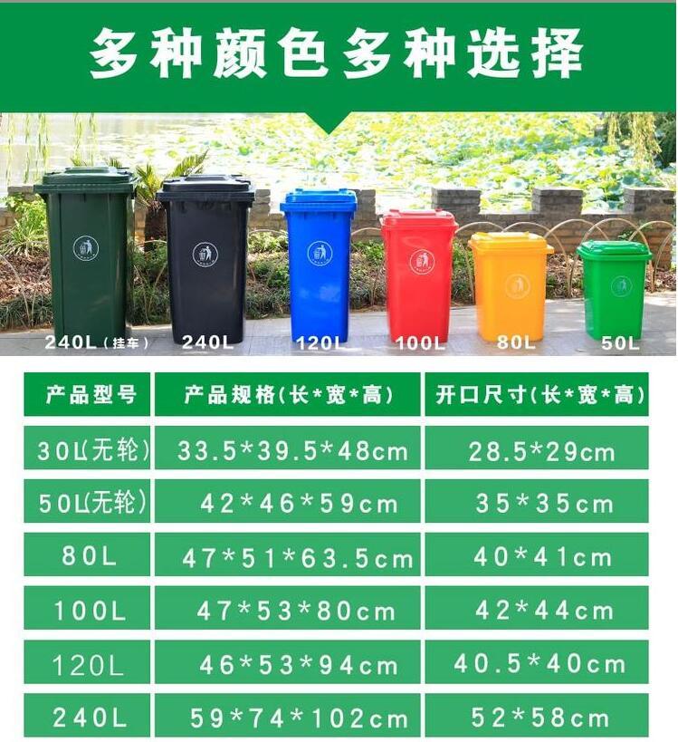 可定制自式环卫车个20垃圾桶规格