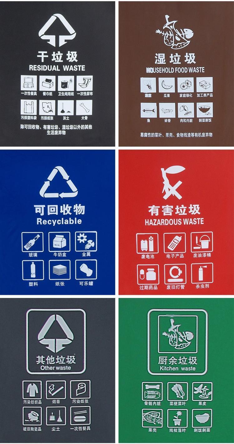 可定制静音环卫垃圾桶图案