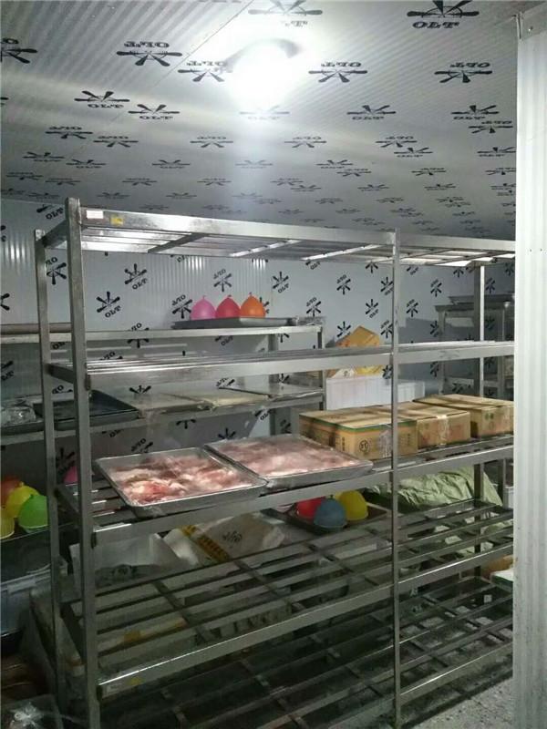 西安食品冷库厂家