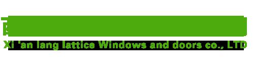 西安朗瑞格门窗有限公司